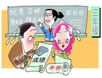 孩子学习不好,应该埋怨老师吗